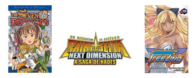 next-dimension