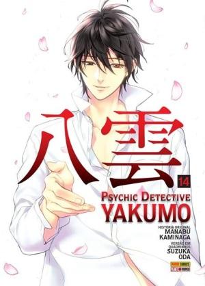 psychic-detective-yakumo-14
