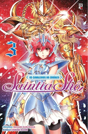 saintia-sho-03