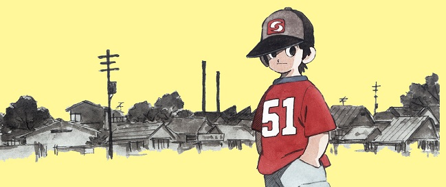 Capa_manga_Aventuras de menino_2.indd