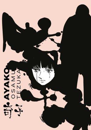 [Editoras Diversas] Darkhorse, Image e outros! - Página 15 Ayako