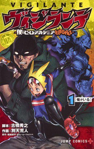 vigilante-boku-no-hero-academia-illegals