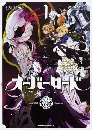 overlord-manga-01.jpg?w=300&h=424