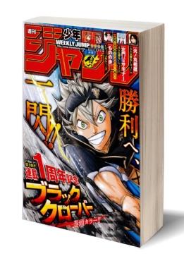 shonen-jump-weekly-manga-magazine-weekly5