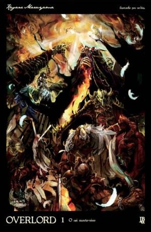 Capa do primeiro volume da edição brasileira. Foto: Editora JBC