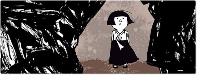 """Quadrinho coreano """"Grama"""" já está em pré-venda – Biblioteca ..."""